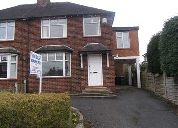 Thumbnail 3 bed semi-detached house for sale in Cambridge Road, Macclesfield