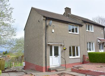 Thumbnail 2 bed end terrace house to rent in Raeburn Crescent, Hamilton