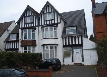 Thumbnail Room to rent in Kingsbury Road, Erdington, Birmingham