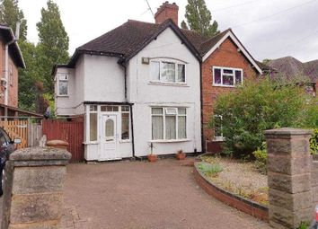 3 bed semi-detached house for sale in Hawes Road, Walsall WS1