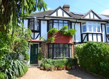 Thumbnail 3 bed end terrace house for sale in Aragon Rd, North Kingston