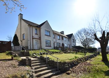 Thumbnail 3 bedroom end terrace house for sale in Lochiel Road, Fort William
