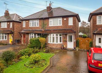 Thumbnail 2 bedroom semi-detached house for sale in Long Lane, Attenborough, Nottingham