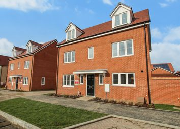 Thumbnail 5 bed detached house for sale in Horseshoe Crescent, Houghton Conquest, Houghton Conquest