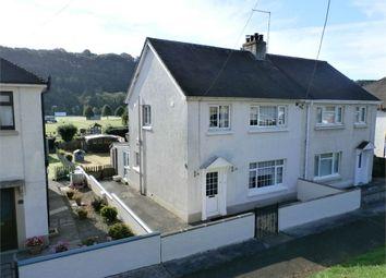 Thumbnail 3 bed semi-detached house for sale in Heol Y Neuadd, Llandysul, Ceredigion