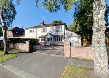 Thumbnail Semi-detached house for sale in Birchwood Avenue, Hutton, Preston