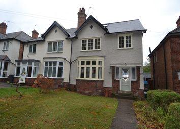 Thumbnail 4 bed semi-detached house for sale in Swanshurst Lane, Moseley, Birmingham