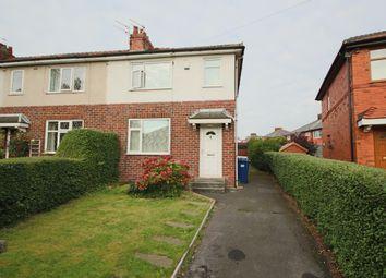 Thumbnail End terrace house to rent in Priory Lane, Penwortham, Preston