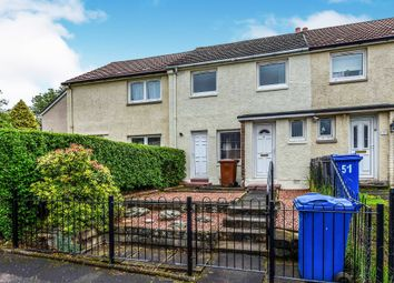 Thumbnail 2 bed terraced house for sale in Buchanan Avenue, Balloch, Alexandria