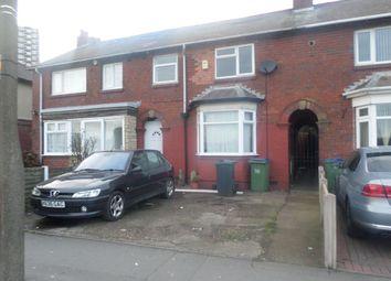 Thumbnail 3 bed terraced house to rent in Newbury Lane, Oldbury