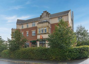 Thumbnail 2 bed flat for sale in Horse Chestnut Close, Chesterfield, Derbyshire