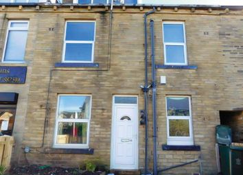 Thumbnail 2 bed end terrace house for sale in Station Road, Clayton, Bradford, West Yorkshire