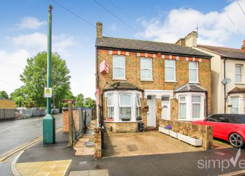 Thumbnail 3 bedroom end terrace house for sale in Otterfield Road, West Drayton