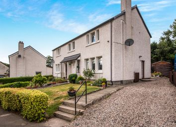 Thumbnail 3 bed semi-detached house for sale in Culcreuch Avenue, Fintry, Glasgow