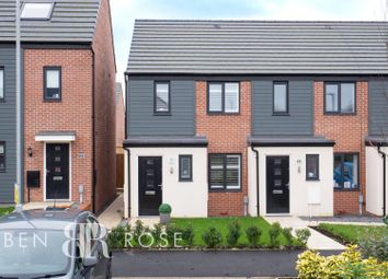 Thumbnail 2 bed terraced house to rent in Corsair Drive, Buckshaw Village, Chorley