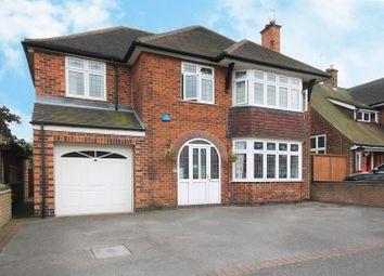Thumbnail 4 bed detached house for sale in Aspley Park Drive, Aspley, Nottingham
