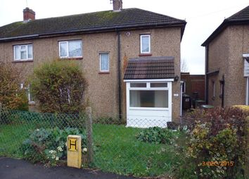 Thumbnail 2 bed property to rent in Elizabeth Road, Daventry