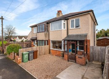 Thumbnail 3 bed semi-detached house for sale in Sunnydale Crescent, Otley