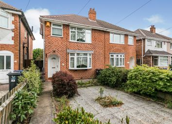 Thumbnail 2 bedroom semi-detached house for sale in Whitecroft Road, Sheldon, Birmingham
