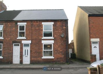 Thumbnail 3 bed end terrace house to rent in George Street, Alfreton