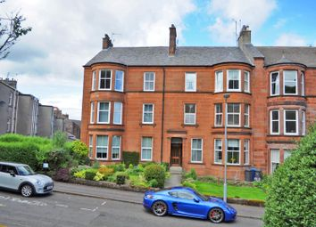 Thumbnail 2 bed flat for sale in 1 Veir Terrace, Dumbarton