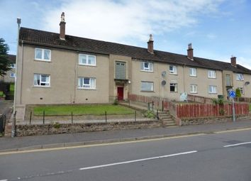 Thumbnail 2 bed flat to rent in Glengarry Road, Perth