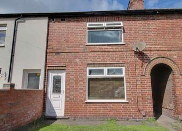 2 bed terraced house for sale in Ilkeston Road, Sandiacre, Nottingham NG10