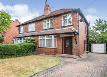 Thumbnail 3 bed semi-detached house for sale in Stainburn Crescent, Leeds