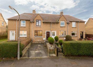 Thumbnail 2 bedroom terraced house for sale in 44 Fernieside Crescent, Gilmerton