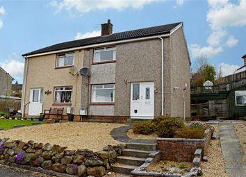 Thumbnail 2 bed semi-detached house for sale in Calderpark Avenue, Lochwinnoch