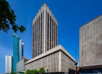 Office to let in Centre City, 7 Hill Street, Birmingham B5