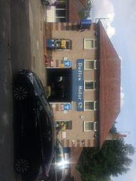 Thumbnail Parking/garage for sale in Menlove Gardens, Allerton
