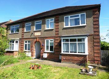 Thumbnail 2 bed maisonette for sale in Moor Lane, Chessington