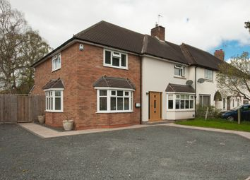 4 bed end terrace house for sale in Lawrence Drive, Minworth, Sutton Coldfield B76