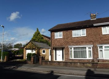Thumbnail 3 bed semi-detached house to rent in Holmfield Road, Fulwood, Preston