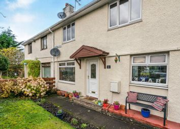 Thumbnail 2 bed terraced house for sale in Borrowlea Road, Stirling