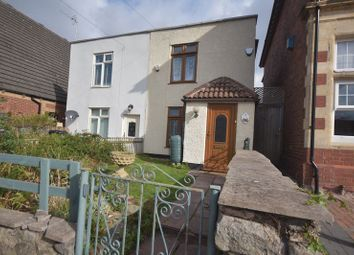 Thumbnail 2 bed cottage for sale in Air Balloon Road, St. George, Bristol