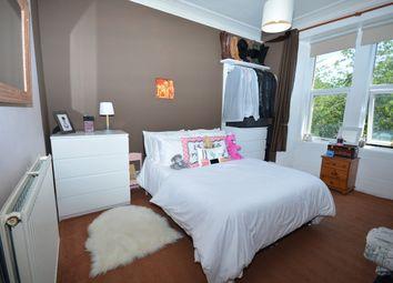 Thumbnail 1 bed flat for sale in Waterside Street, Kilmarnock