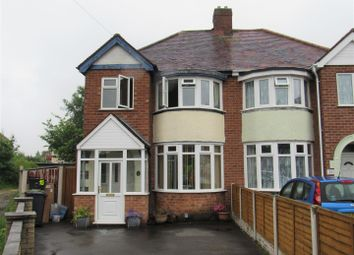 Thumbnail 3 bed semi-detached house for sale in Jeremy Grove, Sheldon, Birmingham