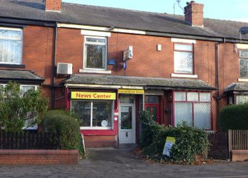 Thumbnail 2 bed terraced house for sale in Middleton Road, Hopwood, Heywood