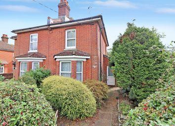 Thumbnail 3 bed semi-detached house for sale in Bursledon Road, Hedge End, Southampton