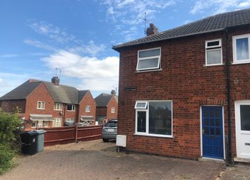 Thumbnail 2 bed end terrace house for sale in Ryde Avenue, Grantham