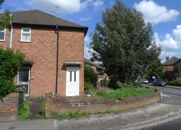 Thumbnail 2 bedroom maisonette to rent in Southport Close, Whitley