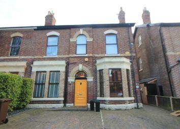 Thumbnail 2 bedroom flat for sale in Harlech Road, Blundellsands, Merseyside, Merseyside
