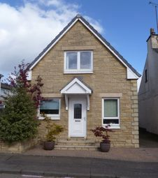 Thumbnail 3 bedroom detached house for sale in Charles Street, Kilsyth