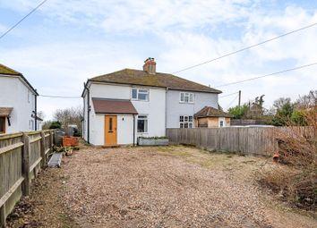 Dorchester Road, Drayton St. Leonard, Wallingford OX10. 3 bed semi-detached house for sale
