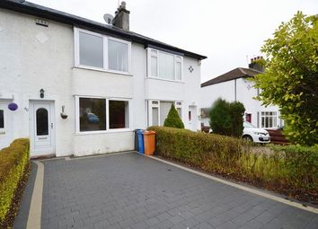 Thumbnail 2 bed terraced house to rent in Iain Road, Bearsden, Bearsden, Glasgow, Lanarkshire G61,