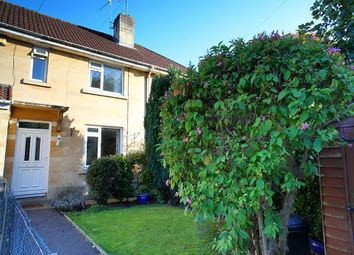 Thumbnail 2 bed terraced house to rent in Brassmill Lane, Bath