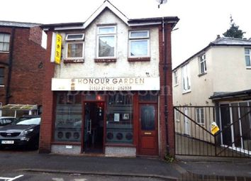 Thumbnail Restaurant/cafe for sale in St. Vincent Road, Newport