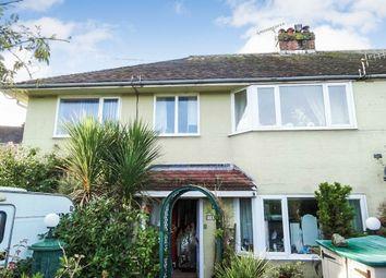 Thumbnail 3 bed flat for sale in Heol Isaf, Penparcau, Aberystwyth, Ceredigion